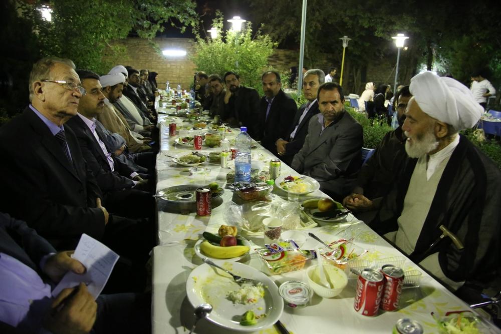 http://buali.ir/buali_content/media/image/2015/08/1187_orig.JPG